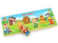 Деревянная Рамка-вкладыш сказка Три Поросенка РВ-036