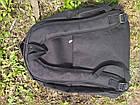 Рюкзак, фото 9