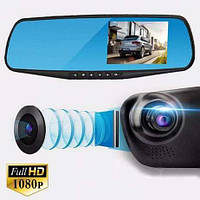 Зеркало видеорегистратор 2 видеокамеры 4,3   регистратор заднего вида автомобильное htubcnhfnjh