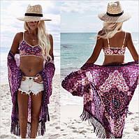 Солнцезащитная одежда пляжный кардиган с бахромой вишневый