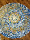 Парео круглый пляжный коврик голубой с золотом, фото 2