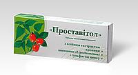 Свечи Проставитол с экстрактом крапивы и шиповника, №10