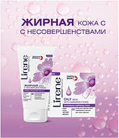 Новинка! Серия Здоровая кожа+ Lirene