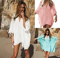 Свободная пляжная туника оверсайз солнцезащитная одежда