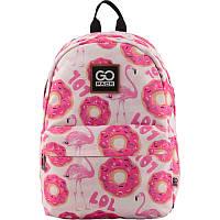 Рюкзак школьный GoPack 125M-2