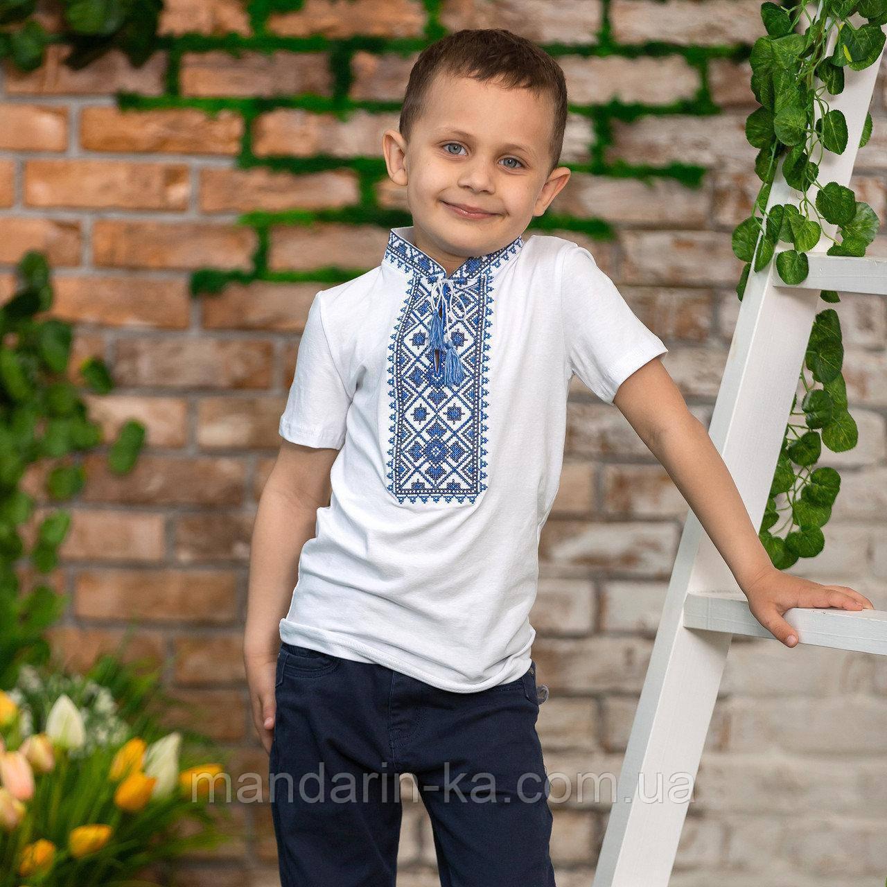 Вышиванка   футболка   для мальчика синий  орнамент