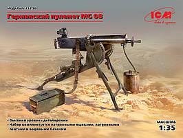 Немецкий пулемет MG08. Сборная модель. 1/35 ICM 35710