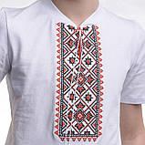 Біла футболка Зорян з червоною вишивкою, фото 4