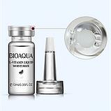 Гиалуроновая кислота с витамином С, Bioaqua VC Moisturize, 10 мл, фото 3