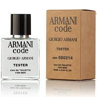 Giorgio Armani Armani Code Pour Homme EDT 50 ml TESTER  (туалетная вода Джорджио Армани Армани Код Пур Хом тестер)