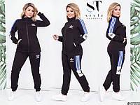 Женский Спортивный костюмБольшого размера