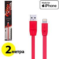 Кабель USB - iPhone (Lightning) Remax Full Speed, плоский, красный, 2 метра, шнур лайтнинг для зарядки айфона