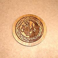 Костер деревянный. Подставка под кружку Вархаммер, фото 1