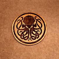Подставка под кружку. Костер с лазерной гравировкой. Костер деревянный. Подставка под кружку Ктулху, фото 1