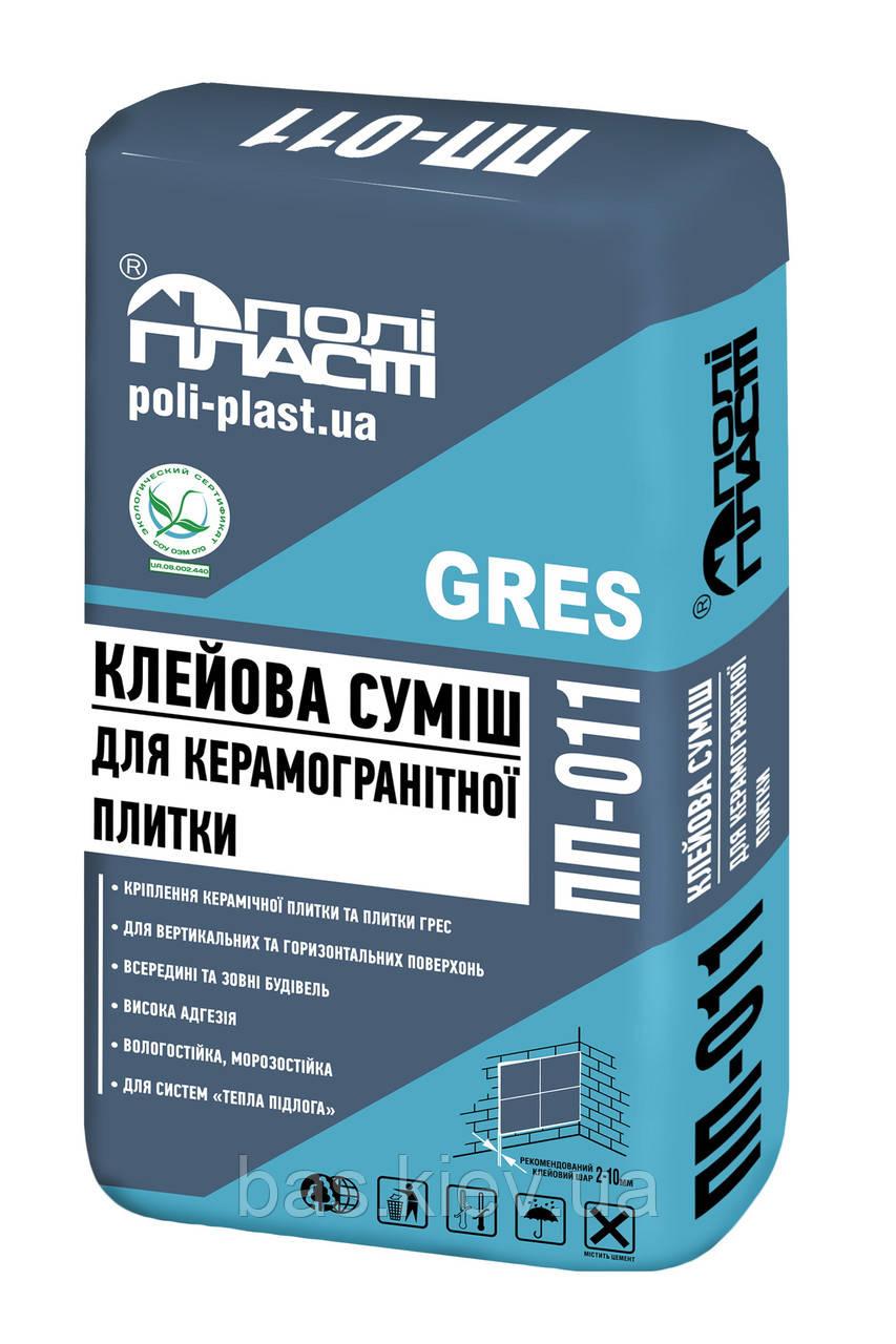 ПП-011 GRES Клеевая смесь для керамогранитной , 25кг