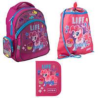 Набор первоклассника для девочки Рюкзак, сумка для обуви, пенал Kite My Little Pony 521