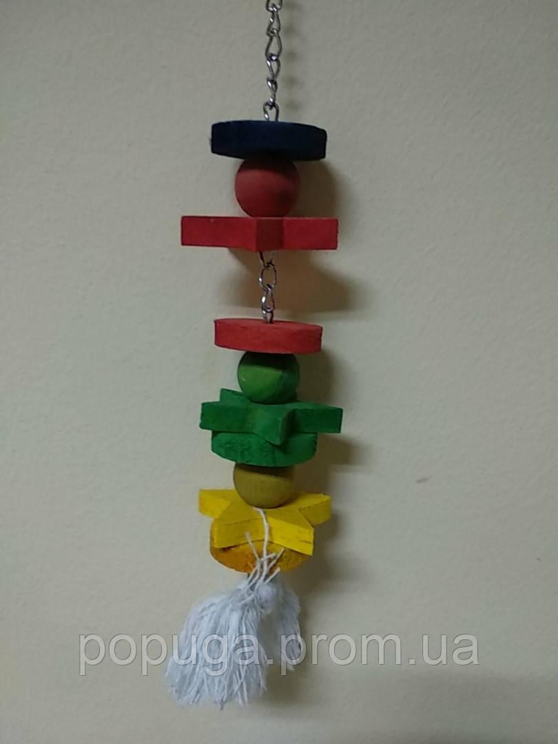 Деревянная игрушка для попугаев