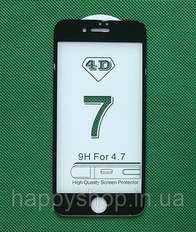 Защитное 3D стекло для Apple iPhone 7 (Черное), фото 2