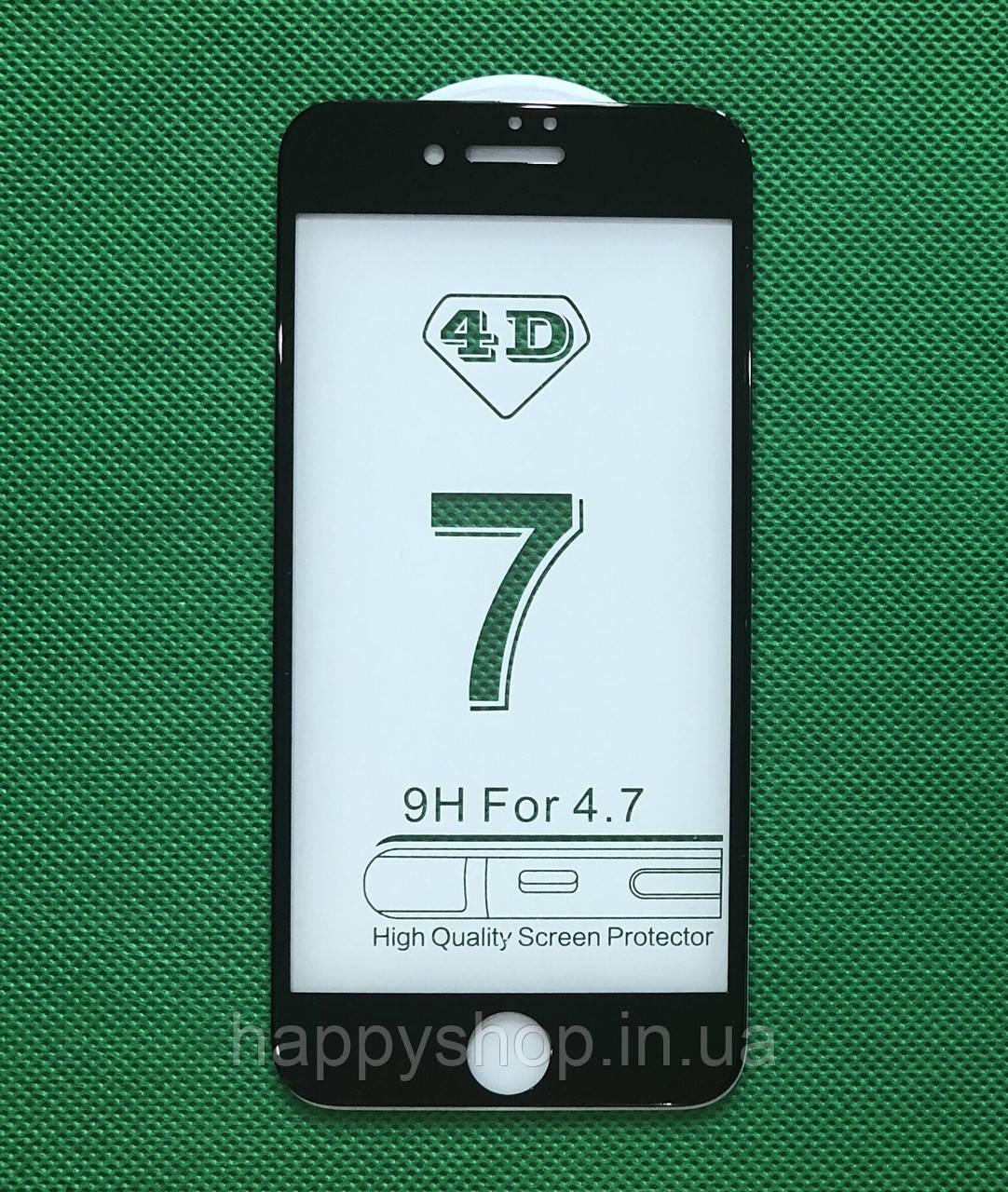 Защитное 3D стекло для Apple iPhone 7 (Черное)