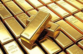 База Gold(С Усилителем вкуса)
