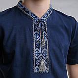 Вышиванка   футболка  синяя  для мальчика синие ромбы, фото 3