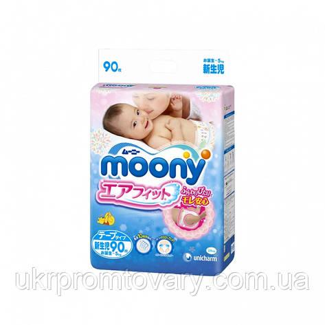 Подгузники японские Moony (Муни) NB(0-5) 90шт. Недорого, фото 2
