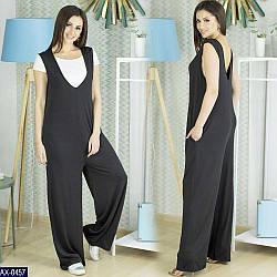 Комбинезон женский с брюками