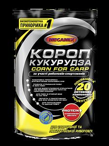"""Прикормка MEGAMIX """"Карп - Кукуруза"""" NEW 900 гр"""