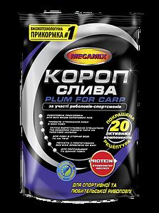 "Прикормка MEGAMIX ""Карп - Слива"" NEW 900 гр"