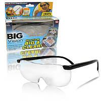 Увеличительные очки - лупа Big Vison BIG & CLEAR | универсальные очки для коррекции зрения