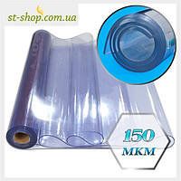 Пленка ПВХ-силикон мягкое стекло 1.37м*150мкм*30 метров погонных