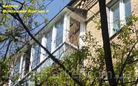 Недорогое остекление балконов в Киеве и пригороде