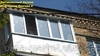 Надежное остекление балконов в Киеве по доступной цене