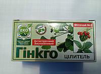Фиточай №2  Гинкго целитель антистрессовый 20 пак ( ЭКО )