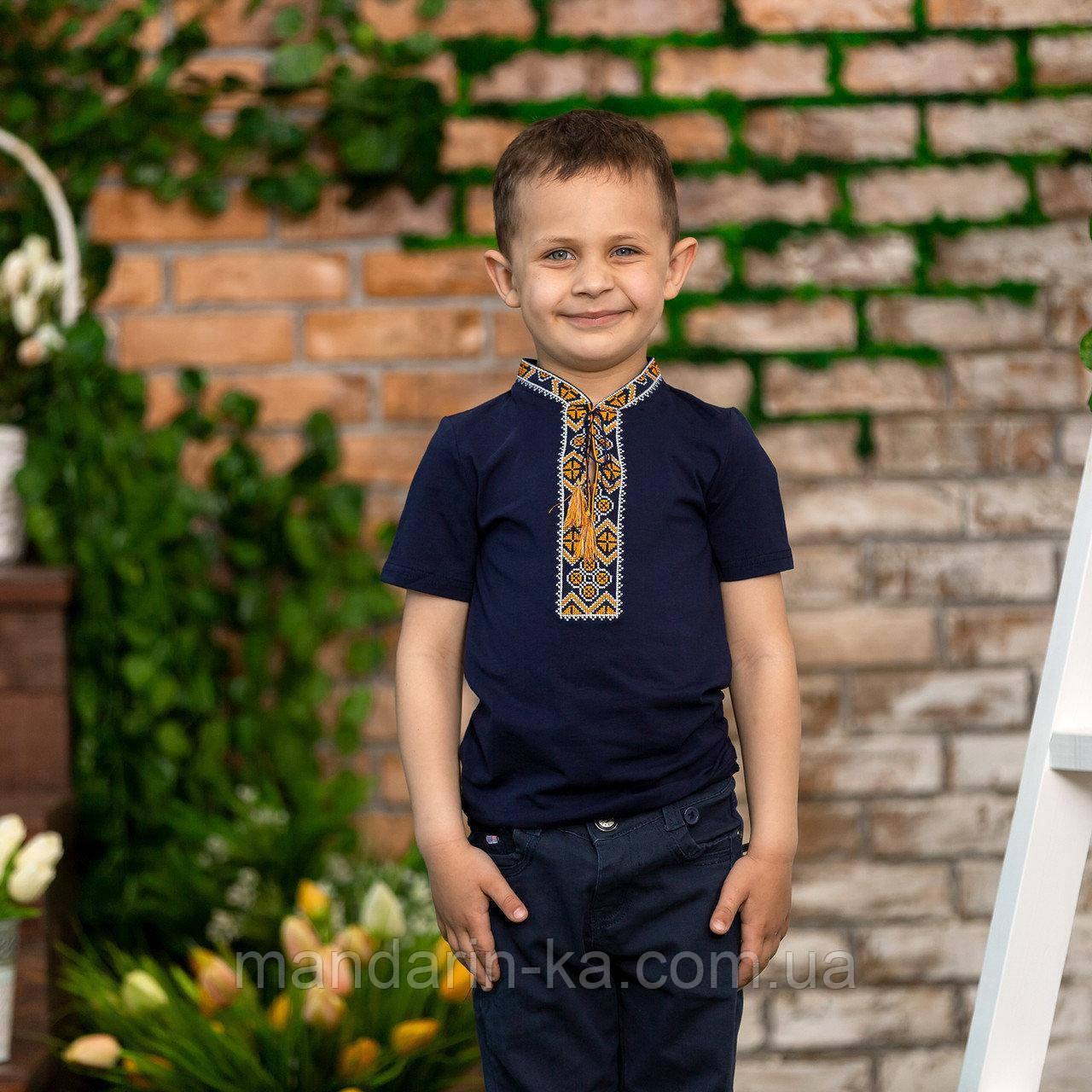 Вышиванка   футболка  синяя  для мальчика золотые ромбы