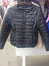 Куртка Батал ЛЮКС плащевка .большой размер, фото 8