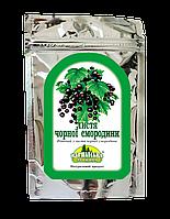 Листья смородины   /Карпат/ 25г
