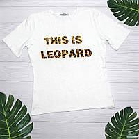 Женская футболка с принтом This is leopard