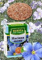 Семена льна обычного 150 г  Фитосвит ЛТД