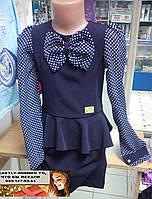 Элегантное платье Грация для маленькой леди 4-5 лет