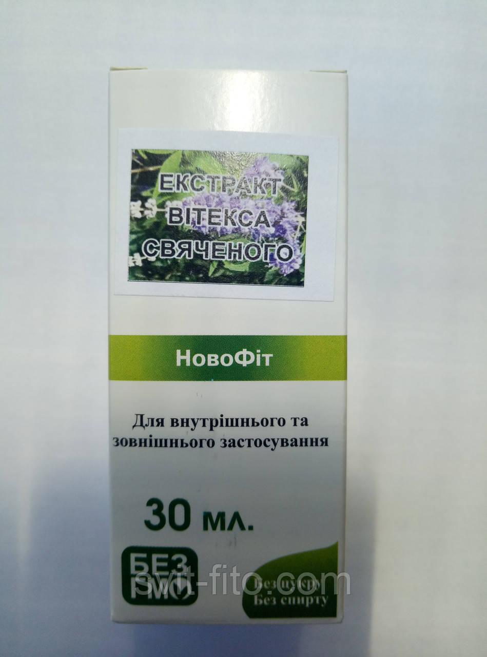 Экстракт витекса священного ( прутняк ) 30 мл ( Древо , Медагропром ООО )