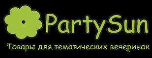PartySun