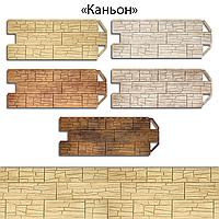 Фасадные панели  Каньон