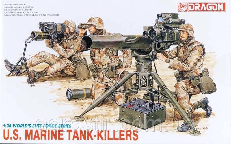 U.S. MARINE TANK KILLERS 1/35 Dragon 3012