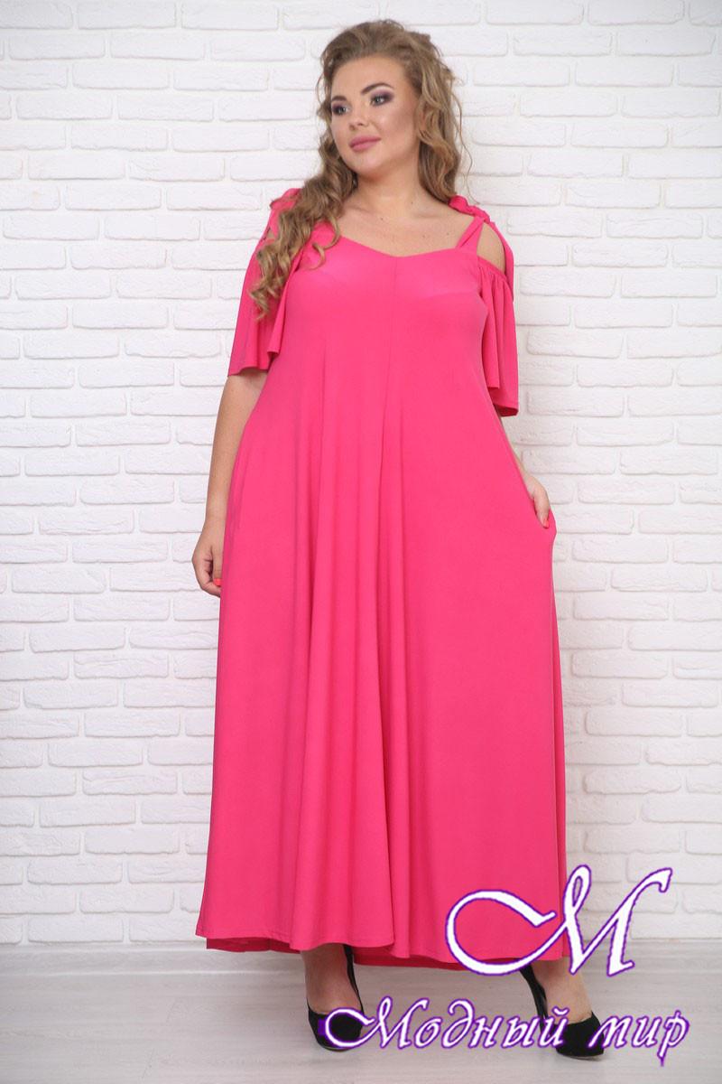 Яркое летнее платье для полных женщин (р. 42-90) арт. Форро