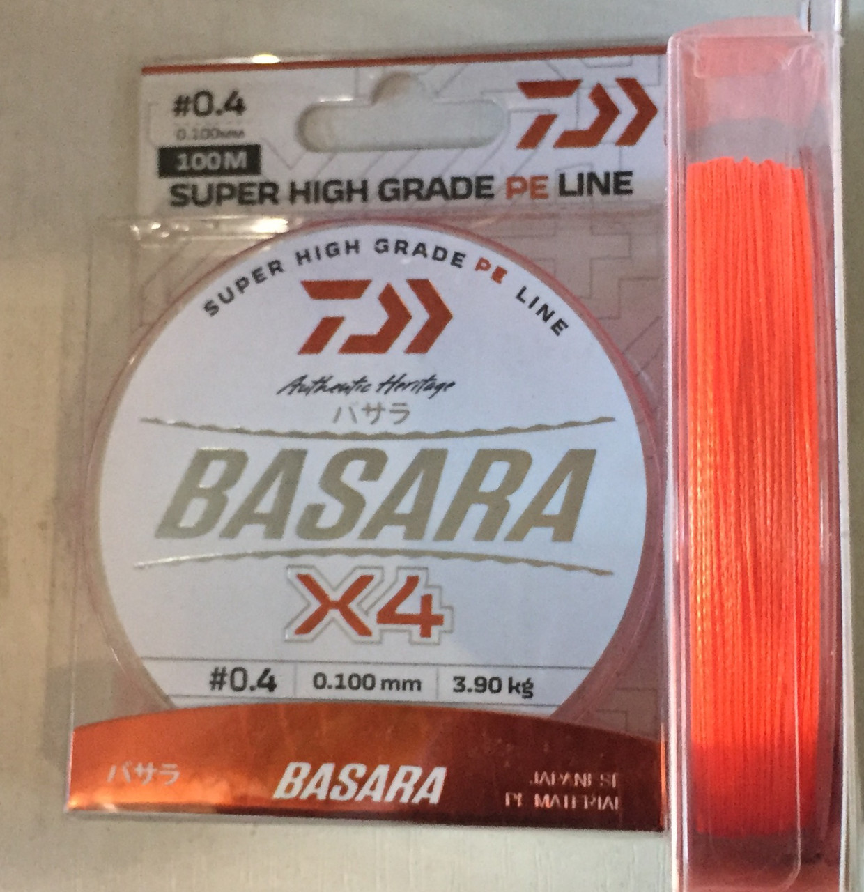 Шнур Basara PE Line 100m X4 (помаранчевий)
