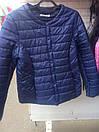 Куртка Батал ЛЮКС плащевка .большой размер, фото 9