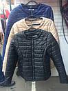 Куртка Батал ЛЮКС плащевка .большой размер, фото 10