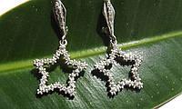Серьги серебряные Две Звезды, фото 1