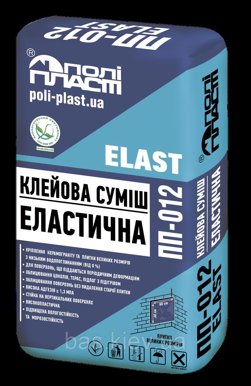 ПП-012 ELAST Клеевая смесь эластичная , 25кг